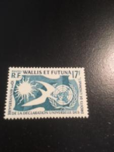 Wallis + Futuna Islands sc 153 MNH