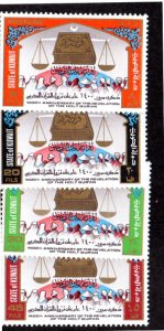 KUWAIT 431-434 MNH SCV $4.95 BIN $3.00 RELIGION