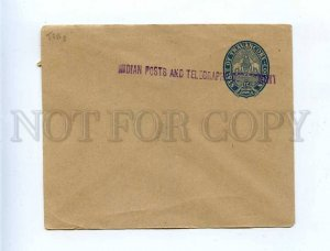 196309 INDIA TRAVANCORE Vintage stamped cover