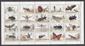 Qatar 905, MNH, Insects Beetles Dragonfly Spiders 1998. x28346