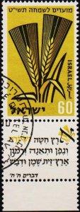 Israel. 1958 60pr S.G.151 Fine Used