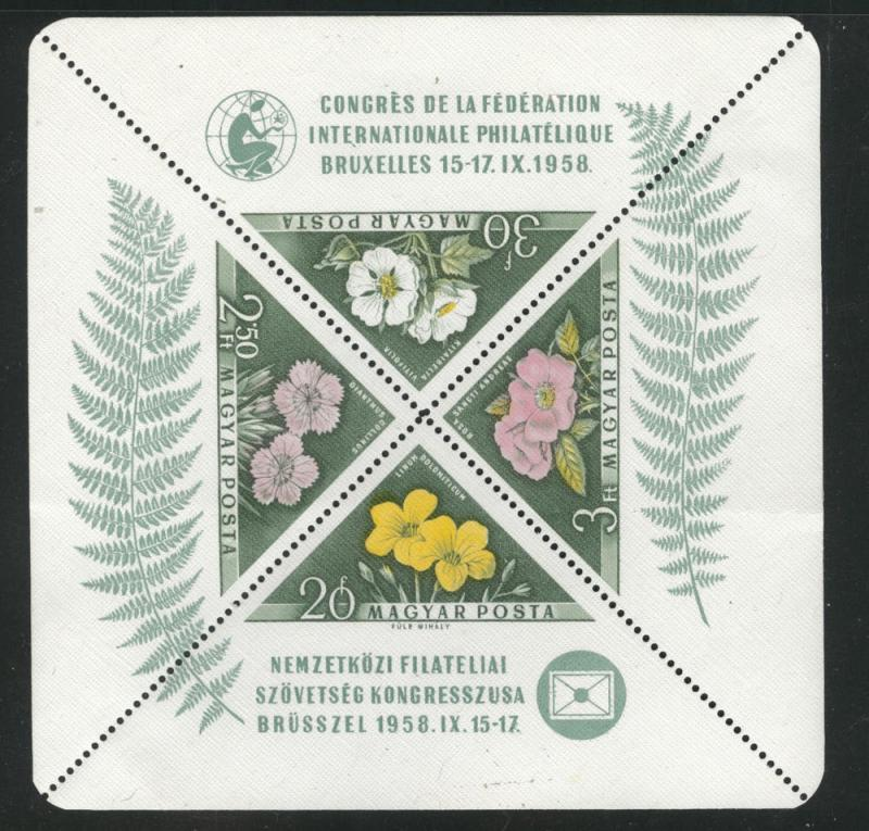 Hungary Scott 1202a MNH** 1958 Flower sheet CV$35