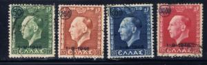 Greece 484-87 Used 1946 set