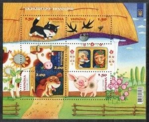 Ukraine MNH S/S 1150-4 Traditional Farm 2011