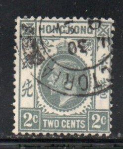 Hong Kong Sc 131 1937 2c gray George V stamp used