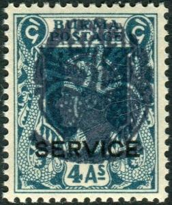 JAPANESE OCCUPATION OF BURMA-1942 6p Bright Blue unmounted mint example Sg J13