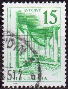 Yugoslavia 632 - Used - 15d Roadway Overpass (1961)
