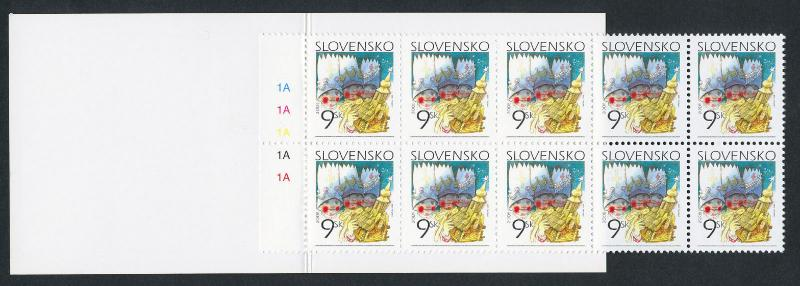 Slovakia 490 Booklet MNH Christmas, Children