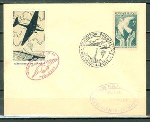 FRANCE PARACHUTING MAIL PARIS EXPO 1946..SOUV. ENVELOPE...GREEN LABEL