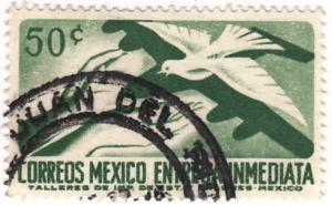 Mexico, Scott # E18(2), Used