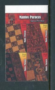 Peru 1659, MNH, Textiles Paracas Mantles 2008. x29605