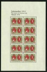 Denmark. Christmas Seal Souvenir Sheet Mnh. 1912/78 Reprint
