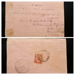 VERY RARE MALAYA STRAITS SETTLEMENT JOHORE 1929 COVER TO INDIA RECEIVING CANCEL