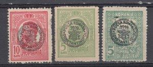 ROMANIA STAMPS 1919 Romanian Post Constantinople Turkey POSTAL HISTORY UNUSED