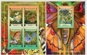 Guinea 2015 butterflies klb+s/s MNH