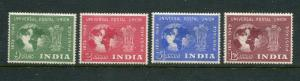 India #223-6 Mint