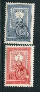 Hungary #B208-9 Mint