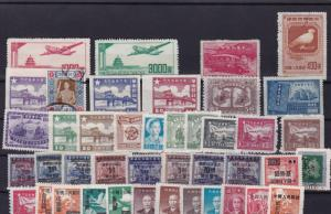 china vintage  stamps ref r14965