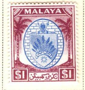 MALAYA Negri Sembilan Scott 56 MH* coat of arms stamp, Palm Trees