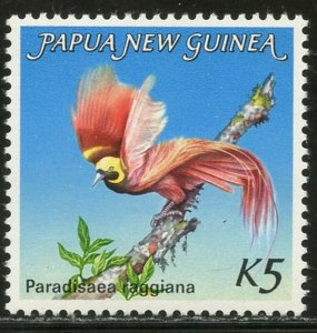 PAPUA NEW GUINEA Sc#603 1984 Bird of Paradise High Value Complete Set OG MNH