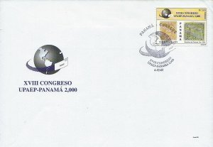 PANAMA 18th UPAEP CONGRESS Sc 883 FDC