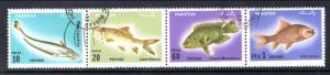Pakistan 351a Fish CTO NH VF