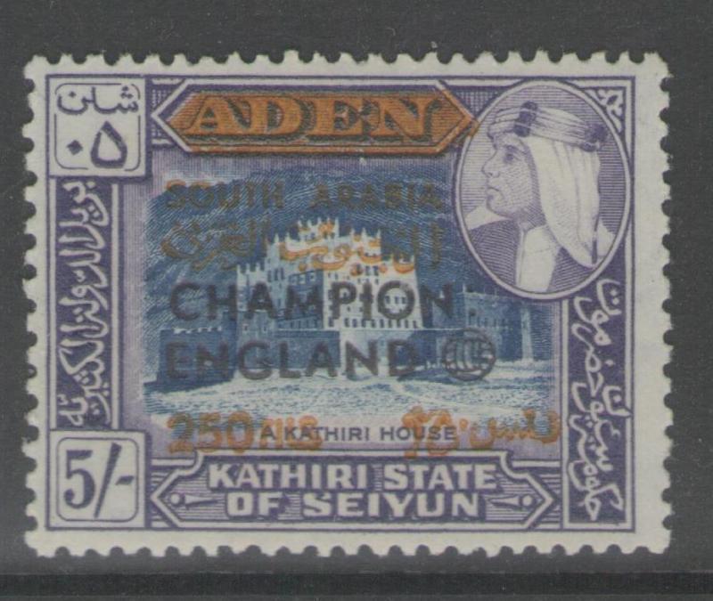 SOUTH ARABIAN FEDERATION-SEIYUN SG82 1966 250f FOOTBALL WORLD CUP MNH