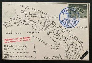 1960 Pakistan Mt Everest Saltoro Expedition Postcard Cover To Rawalpindi
