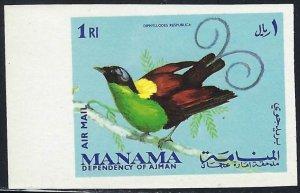 MAMAMA UNLISTED MNH IMPERF BIN $2.00 BIRDS