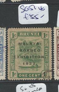 BRUNEI (PP1701B)  1C  SG SG 51    MBE       CDS     VFU