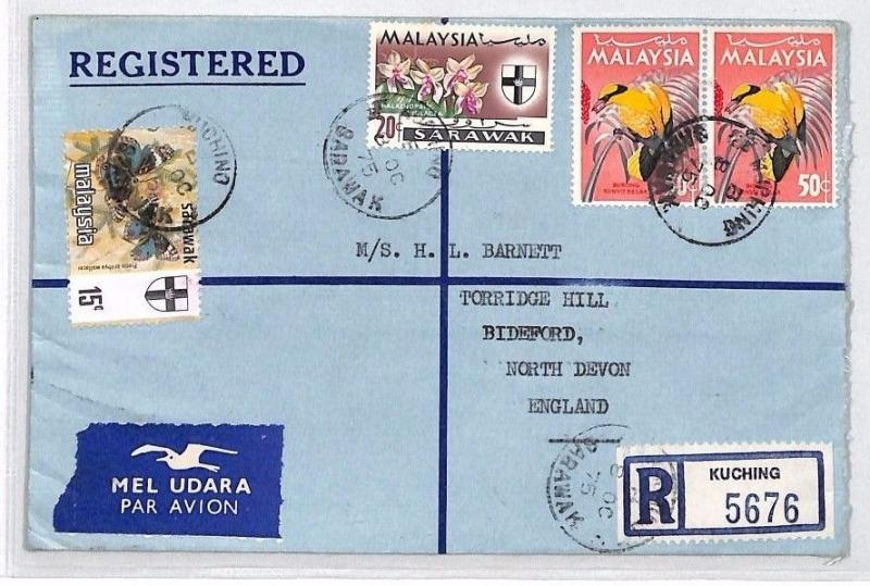 AN251 1975 MALAYSIA & SARAWAK MIXED FRANKING Kuching Airmail Cover FLOWERS BIRDS