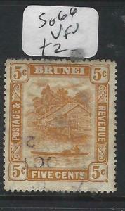 BRUNEI (P0205B)  RIVER SCENE  5 C  SG 66    VFU