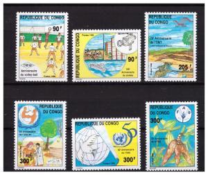 CONGO BRAZZAVILLE 1996 Anniversaries and events 6v  MNH