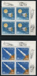 MAHRA STATE SOUTH ARABIA SET OF 9 MOON LANDING APOLLO STAMPS NH BLOCK SET