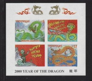 2651b 2000 Year of the Dragon Imperf CV$3