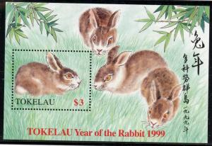 TOKELAU SELECTION OF 1999  ISSUES  MINT NH  AS SHOWN