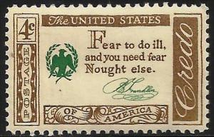 United States 1960 Scott# 1140 MNH