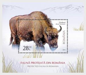 2019 Romania Protected Fauna SS (Scott NA) MNH