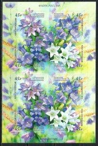 Russia 2019 Sheet Flowers, Russian Flora, Bellflower ,# 2483-2486,VF MNH**