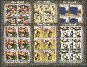 KV327 2002 CHAD NEW ART PAINTINGS MARC CHAGALL !!! 6SET MNH