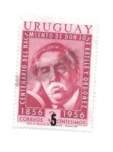 Uruguay 1958 - U - Scott #626