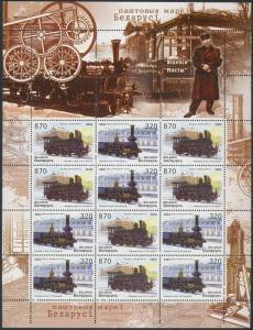 Belarus stamp Locomotives minisheet 2004 MNH Mi 547-548 WS177423