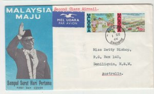 MALAYSIA, 1966 Penang Free School pair, First Day cover with insert, Sarawak.