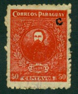 Paraguay 1925 #L6 U SCV (2018) = $1.00