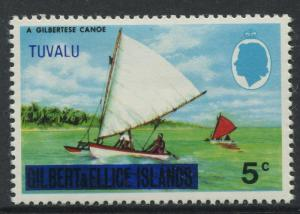 Tuvalu - Scott 5 - Gilbert & Ellice Overprint -1976 - MVLH - Single 5c Stamp