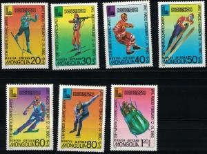 Mongolia SC1097-1103 13thOlympicWinterOlympicGames,LakePlacid MNH 1980