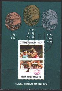Cuba. 1976. bl49. Montreal Summer Olympics. USED.