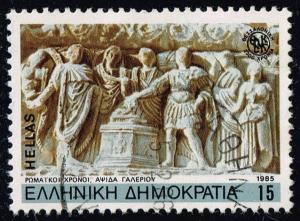 Greece #1526 Arch of Galerius; Used (0.25)