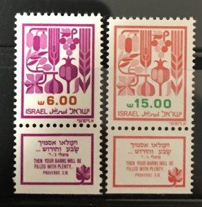 Israel 1982-3 #810,14 Tab, MNH