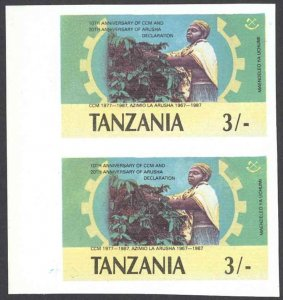 Tanzania Sc# 361 MNH pair IMPERF (ERROR) 1987 3sh Arush Declaration 20th